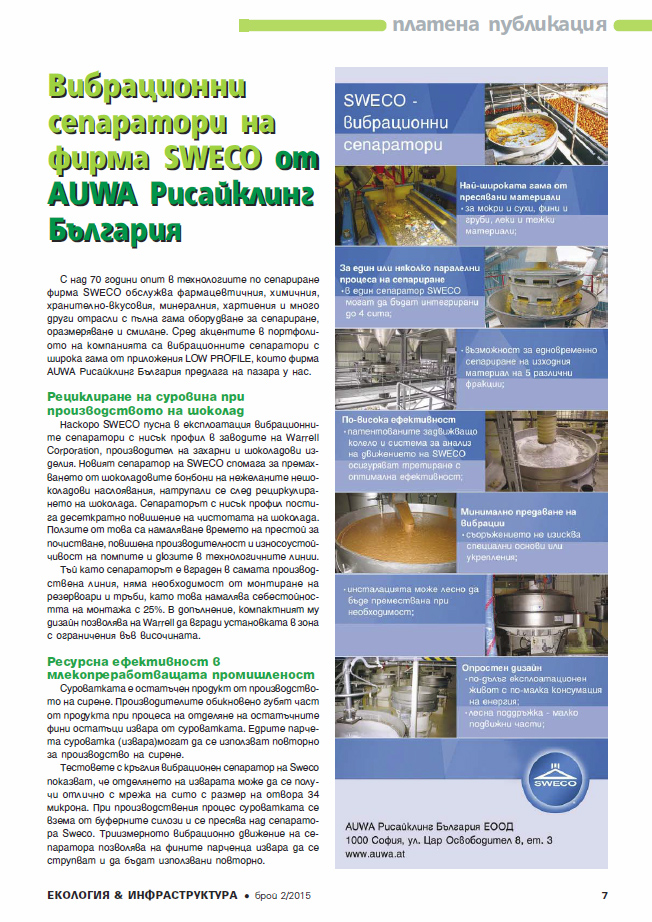 AUWA Umvelttechnik & Recycling