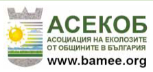 Асоциация на еколозите от общините в България