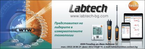 Лабтех