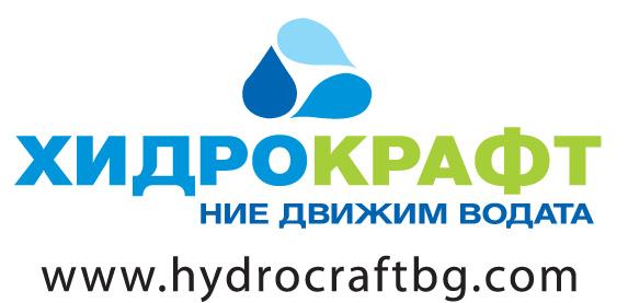 Хидро Крафт