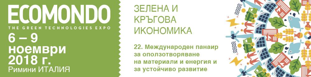 Експо Бизнес Партнерс