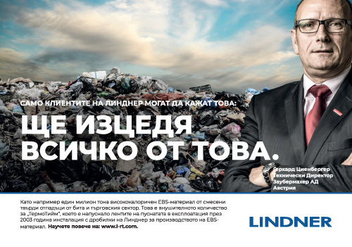 Lindner Recycling
