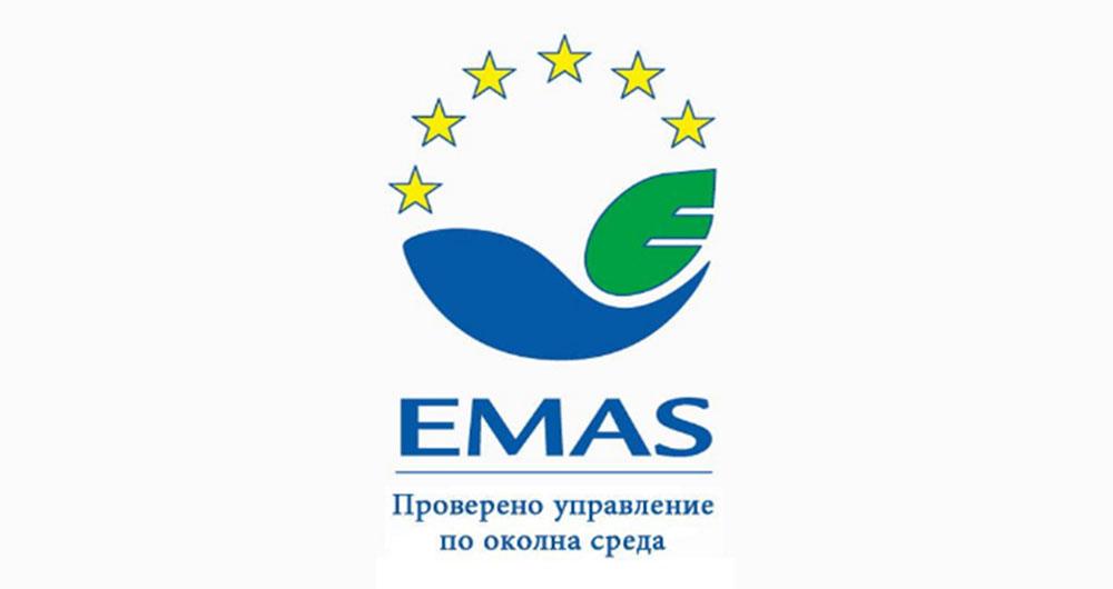 Схема за управление по околната среда и одитиране EMAS
