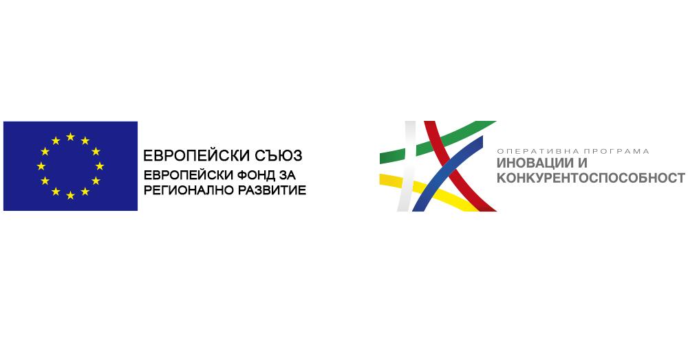 ЕКОН-91 ООД повиши ресурсната си ефективност по проект с финансиране по ОПИК