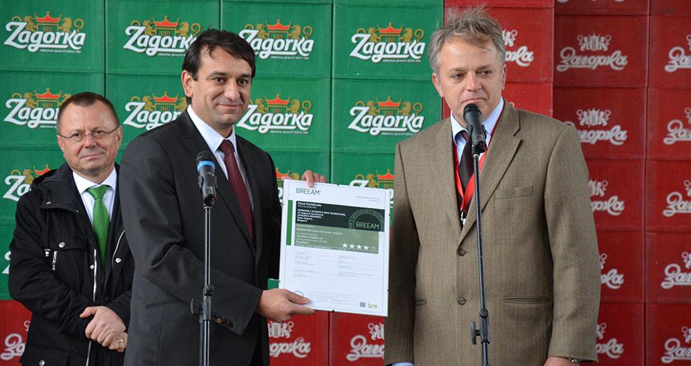 Официално бе открит зеленият склад за готова продукция на Загорка