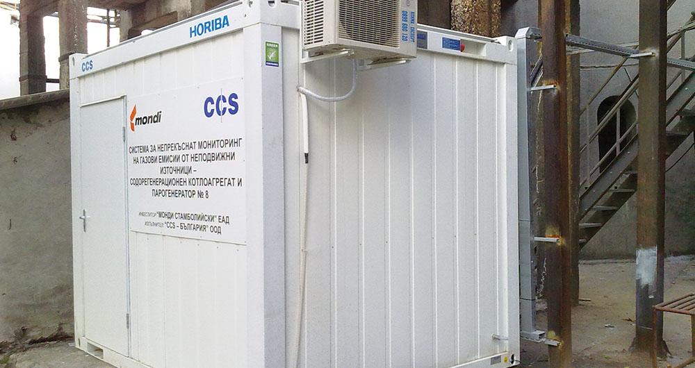 CCS България: Решенията ни за емисионен мониторинг на димните газове отговарят на най-съвременните изисквания в областта