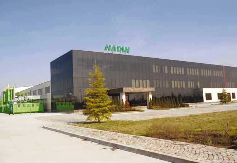 Завод за рециклиране на електрическо и електронно оборудване