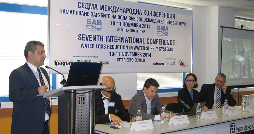 Проведе се седмата международна конференция за намаляване загубите на вода