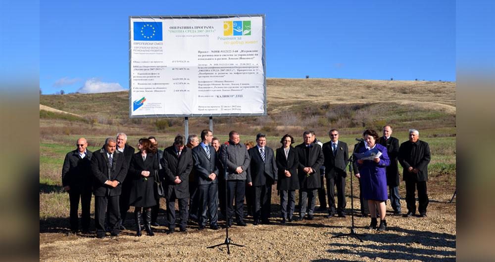 Пет общини изграждат регионална система за управление на отпадъците за регион Левски